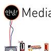Hi! Media Art